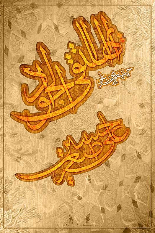پوستر ولادت امام جواد و حضرت علی اصغر (علیهم السلام)