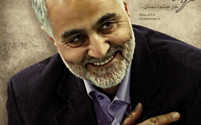 شهید زنده ، سردار حاج قاسم سلیمانی
