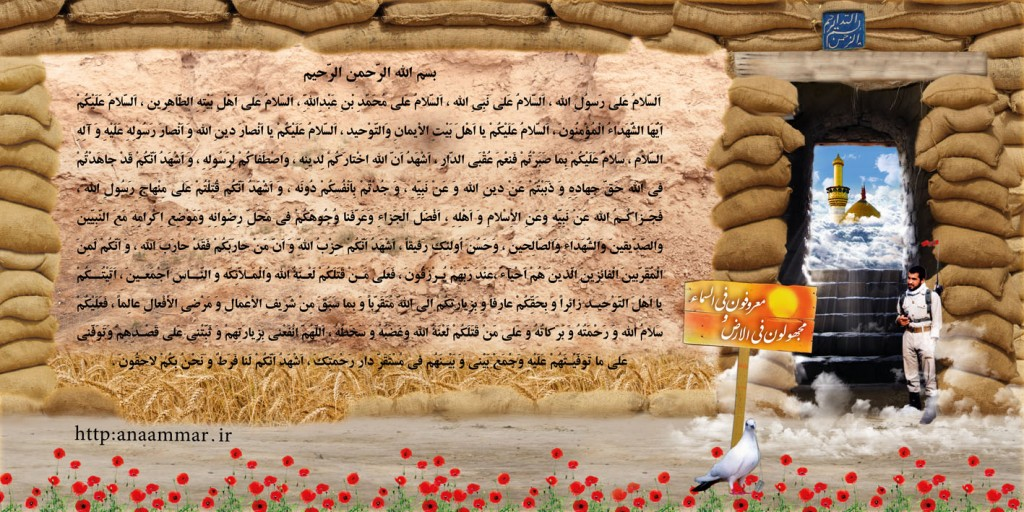 shahid 00116