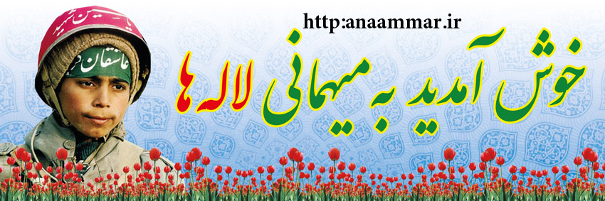 shahid    1015