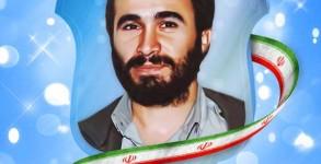 مجموعه پوستر سرافرازان ، سردار شهید حسین خرازی