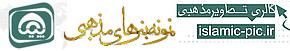 اسلامیک پیک