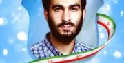 شهید امر به معروف و نهی از منکر، جانباز شهید مسعود مددخانی