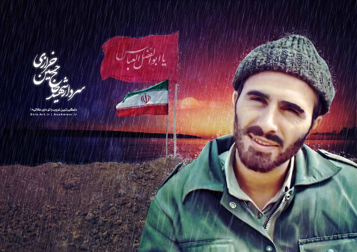 علمدار جبهه ها، حاج حسین خرازی
