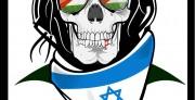 پوستر :  رژیم وحشی اسرائیل