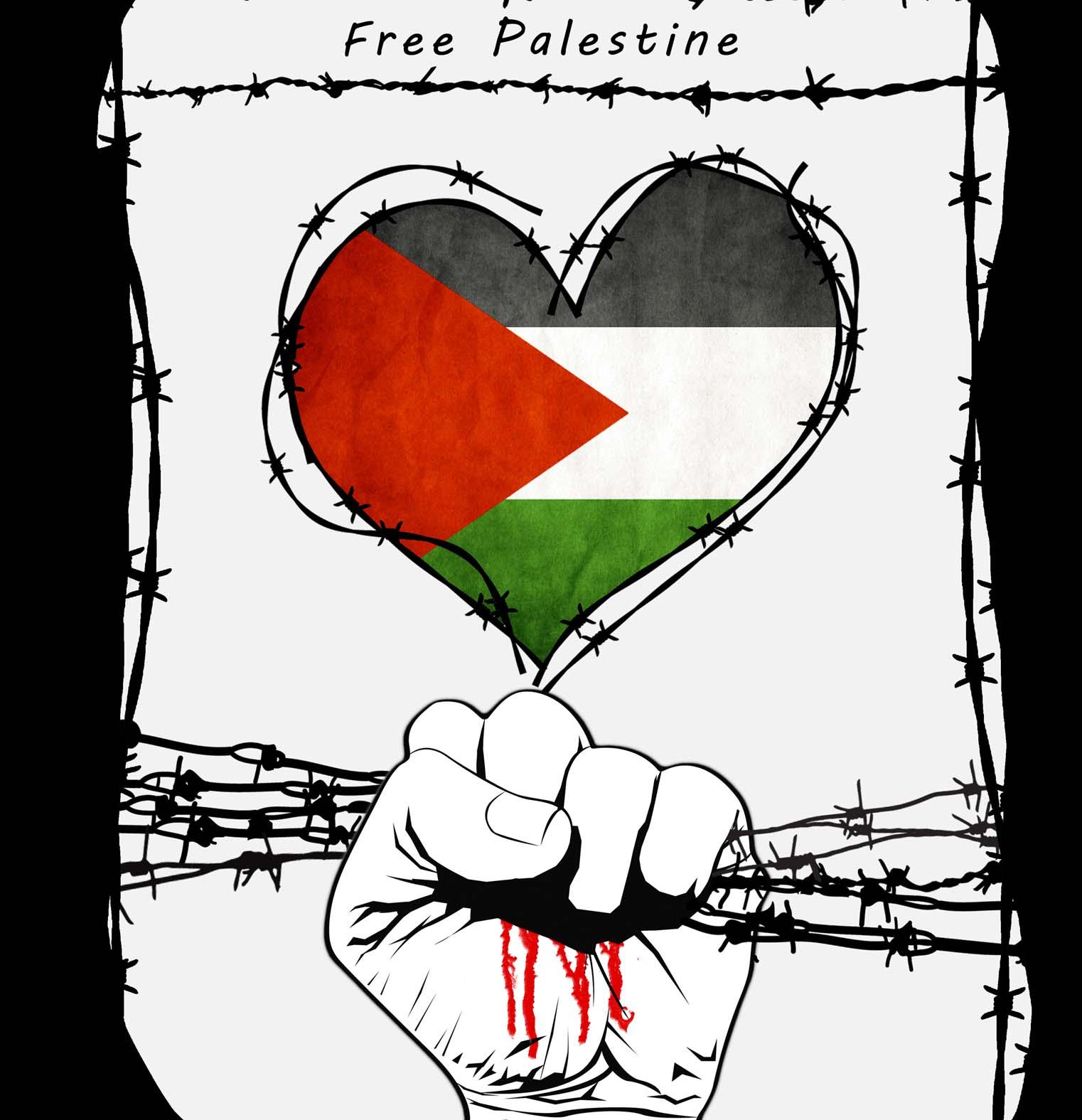 پوستر: فلسطین آزاد ...