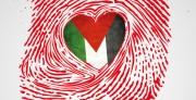 3 پوستر با محوریت غزه …