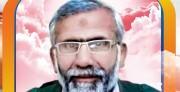سردار شهید حاج سید حمید تقوی فر