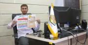 پویش : فقط کالای ایرانی …