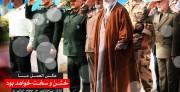 پوستر / عواقب بی احترامی به حجاج ایرانی