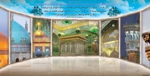 mashhad 95-1