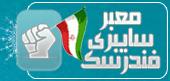 Logo-mabarsayberi