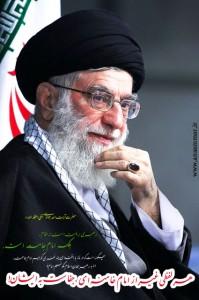 emam  khamenei  6  smal